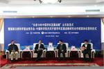 Trung Quốc chi 45 nghìn tỷ đồng cho khoa học tự nhiên